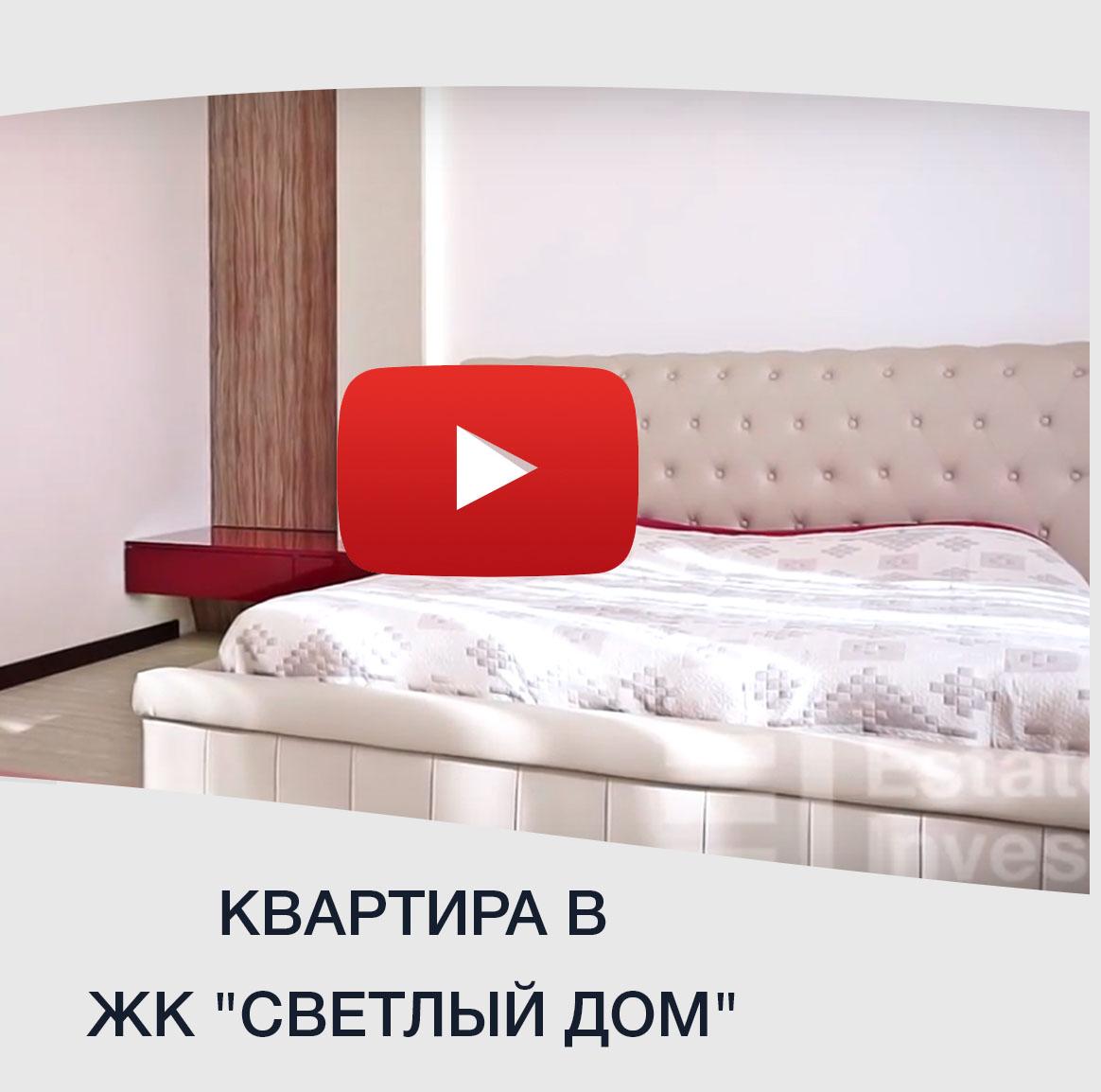 Услуги продавцам4